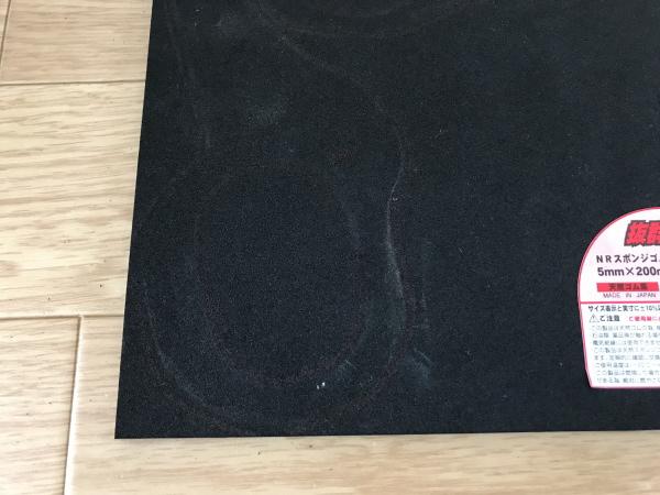 rx8テールランプのパッキン自作