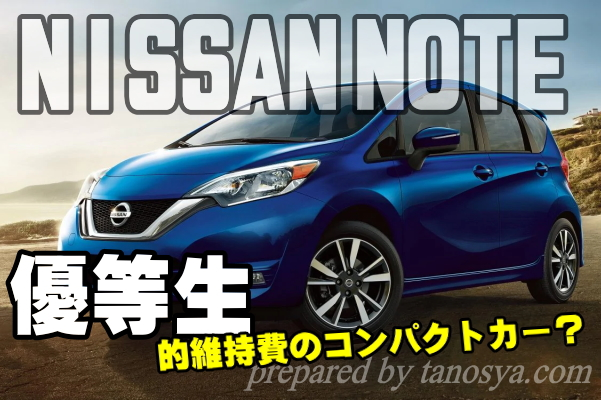nissan-note-top