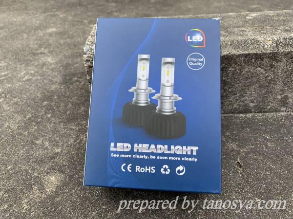 H4 LEDバルブ 交換