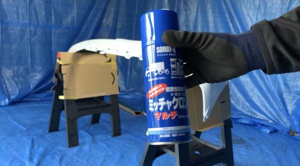 缶スプレー塗装