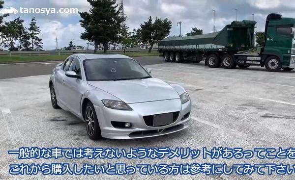 愛車RX8